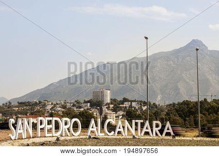 Gate to the city of San Pedro de Alcantara. Malaga Province Andalusia Spain