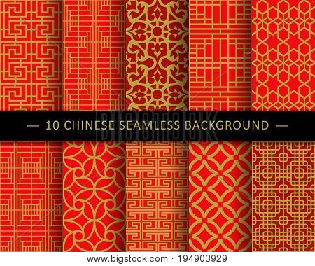 Traditional Chinese Seamless Background Image Collection