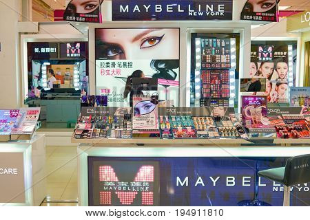 SHENZHEN, CHINA - MAY 06, 2015: cosmetics on display at shopping center in Shenzhen.
