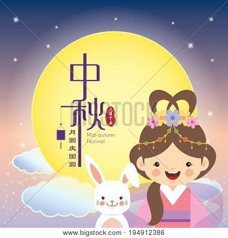 Mid-autumn festival illustration of cute Chang'e and bunny with full moon on starry night background. Cartoon character. (caption: Mid-autumn, full moon brings reunion, 15th of august)