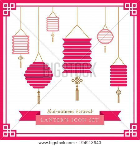 Set of lantern icons in 6 different design. Mid-autumn festival icon set. Vector illustration.