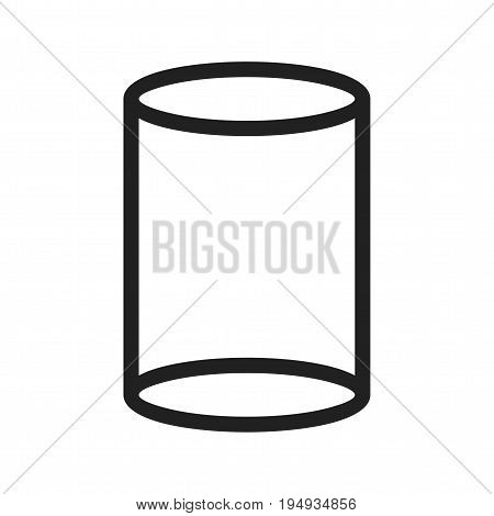 Formula, sphere, cylinder icon vector image. Can also be used for Math Symbols. Suitable for mobile apps, web apps and print media.