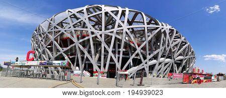 BEIJING, CHINA - APRIL 15, 2017: Panoramic view of Beijing National Stadium (BNS) or Bird's Nest Stadium; in Olympic Park; taken during Beijing International Running Festival & Half Marathon period
