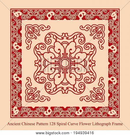 Ancient Chinese Pattern Of Spiral Curve Flower Lithograph Frame