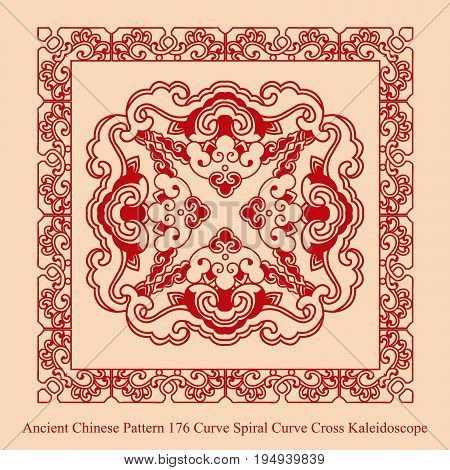 Ancient Chinese Pattern Of Curve Spiral Curve Cross Kaleidoscope