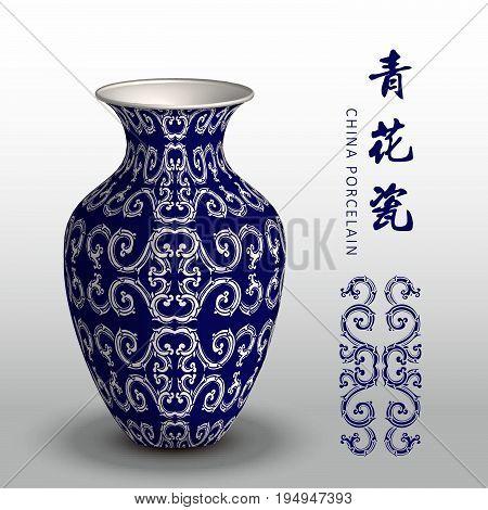 Navy Blue China Porcelain Vase Spiral Round Curve Frame
