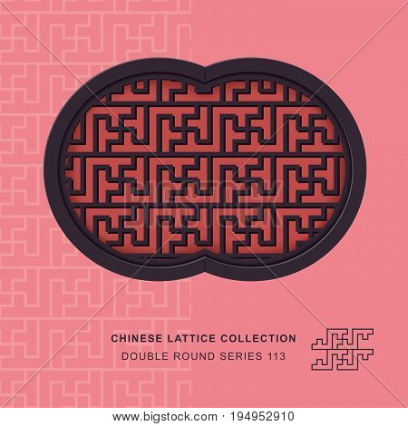 Double Round Chinese Lattice Of Spiral Cross Geometry