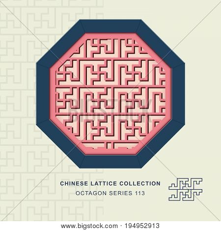 Octagon Chinese Lattice Of Spiral Cross Geometry