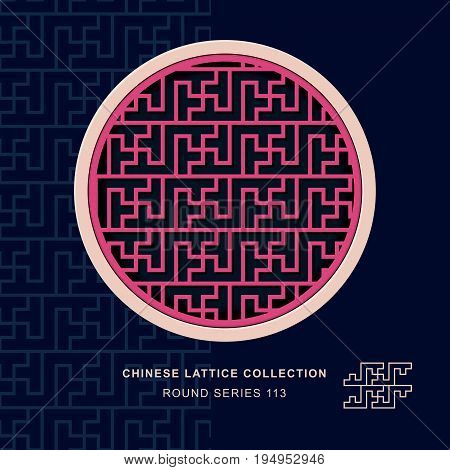 Round Chinese Lattice Of Spiral Cross Geometry