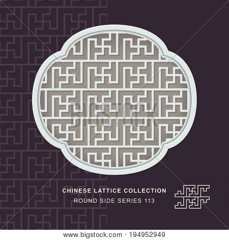Round Side Chinese Lattice Of Spiral Cross Geometry