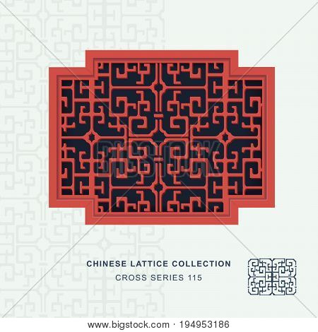 Chinese Window Tracery Lattice Cross Frame Geometry Spiral Cross