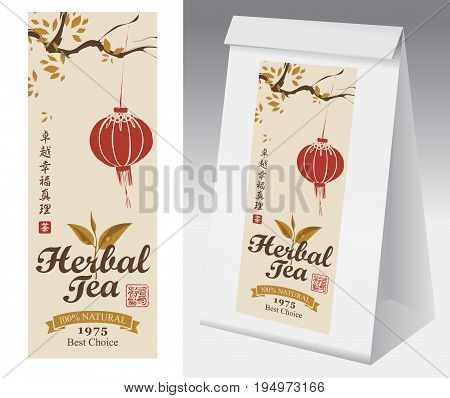 Paper packaging with label for herbal tea. Vector label for herbal tea from the tree branches pattern with Chinese paper lantern. Hieroglyphics Tea Perfection Happiness Truth
