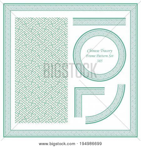 Vintage Border Pattern Of Chinese Spiral Cross Tracery
