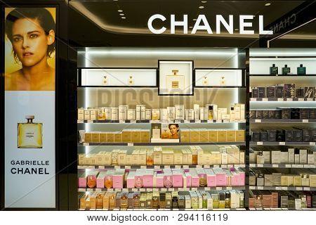 ZURICH, SWITZERLAND - CIRCA OCTOBER, 2018: Chanel perfumes on display in Zurich International Airport.