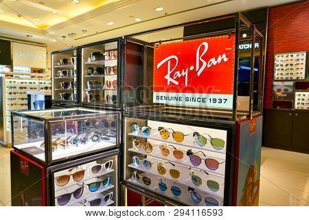 ZURICH, SWITZERLAND - CIRCA OCTOBER, 2018: Ray-Ban glasses on display at a shop in Zurich International Airport.