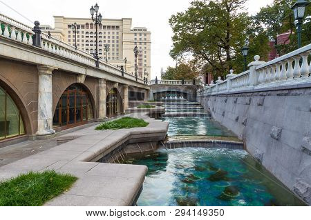 Moscow, Russia- 23 September 2014: Fountain On The Manege Square, Alexander Garden In The Center Of