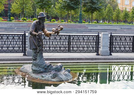 Moscow, Russia- 23 September 2014: Fountain On The Manege Square With Sculptures Of Heroes Of Russia