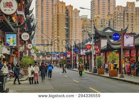 Commercial Old Street, Shanghai