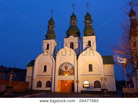 Cathedral of Our Lady of Pochaev. Mukachevo, Ukraine. poster