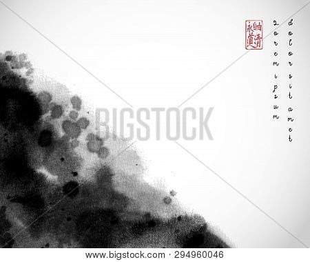 Abstract Black Ink Wash Painting On White Background. Traditional Japanese Ink Wash Painting Sumi-e.
