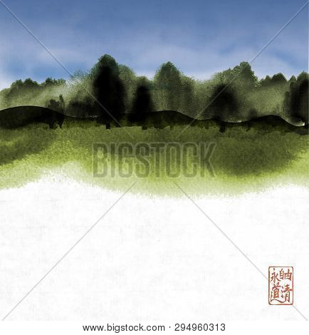 Ink Wash Painting With Green Forest And Cloudy Sky. Traditional Japanese Ink Wash Painting Sumi-e. H