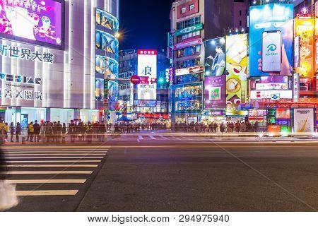 Taipei, Taiwan - Mar 26, 2019 : People Visit Ximending Shopping District In Taipei. Ximending Is Con