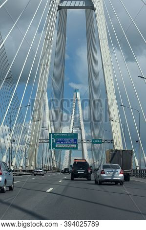 Russia, St.petersburg, 05,06,2016 The Ring Road And Cable Bridge