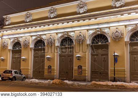 Russia, St.petersburg 26,12,2016 Winter Mikhailovsky Manege Photo