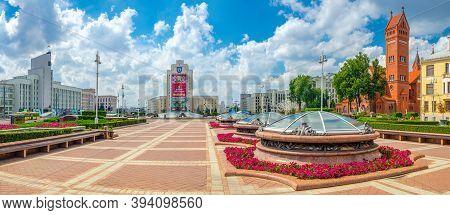 Minsk, Belarus, July 26, 2020: Maxim Tank Belarusian State Pedagogical University, Saints Simon And