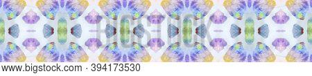 Aztec Rugs. Abstract Kaleidoscope Motif. Repeat Tie Dye Rapport. Ikat Indonesian Design. Pastel, Blu