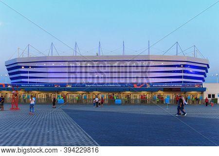 Kaliningrad, Russia - June 16, 2018: Evening View Of The Modern Kaliningrad Football Stadium (also C