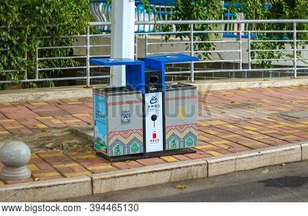 China, Sanya - January 19, 2020: Litter Bins For Different Kinds Of Garbage In The City. Recycling V