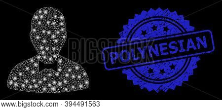 Glossy Mesh Gentleman With Glowing Spots, And Polynesian Corroded Ribbon Stamp Seal. Blue Stamp Seal