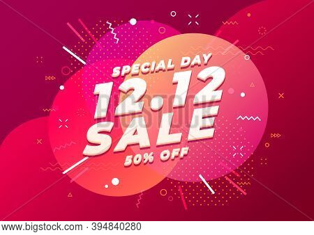 12.12 Special Shopping Day Sale Banner Template. End Of Year Sale.