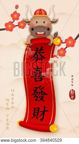 2021 Chinese New Year Of Cute Cartoon Ox And Chinese Style Red Scroll Paper Template. Chinese Transl