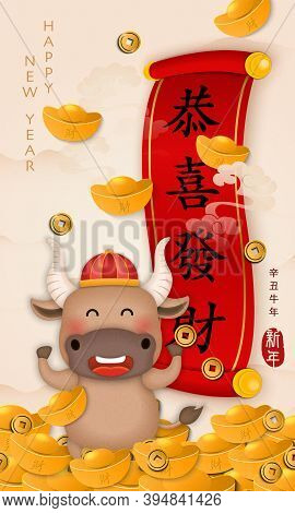 2021 Chinese New Year Of Cute Cartoon Ox And Scroll Reel Spring Couplet. Chinese Translation : New Y
