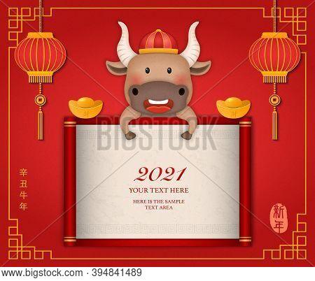 2021 Chinese New Year Of Cute Cartoon Ox And Lantern Golden Ingot. Chinese Translation : New Year Of