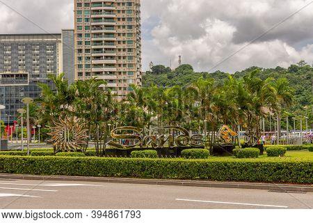 Macau (macao Sar) / China - July 26, 2015: Sands Macao Hotel And Casino Resort In Se, Macau, China