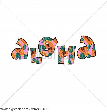 Cute Hand Lettering Aloha Text With Papaya Fruit And Leaves Pattern. Vector Isolated Illustration Fo