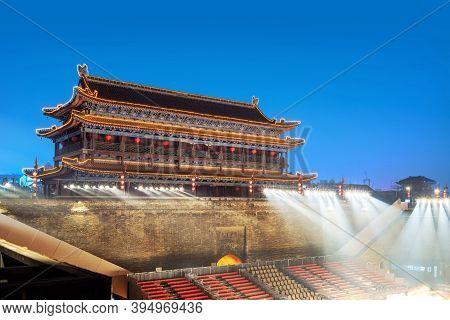 Yongning Gate Arrow Tower, Ming Dynasty City Wall, Xi'an, China. Translation: