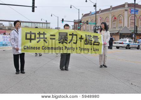 Anticommunist March