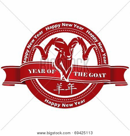 Year of the Sheep / Goat - vector ribbon / label