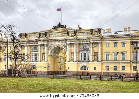 Saint Petersburg. The Building Of The Senate And Synod