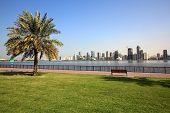 Embankment of Khalid Lagoon in the Sharjah. poster