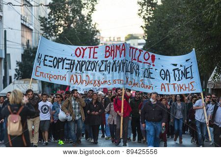ATHENS, GREECE - APR 16, 2015: Leftist and anarchist groups seeking the abolition of new maximum security prisons, clashed with riot police, who responded with tear gas and stun grenades.