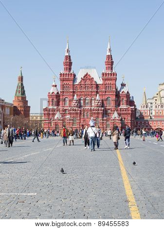 People Walk In Moscow