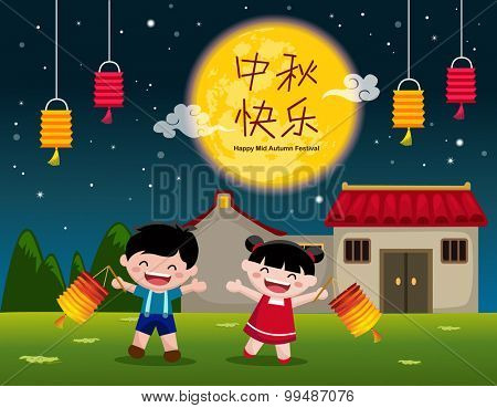 Mid Autumn Mooncake Festival vector background. Chinese translation: Mid Autumn Festival