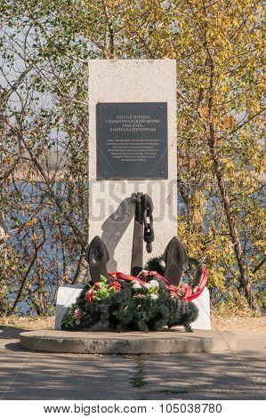 Monument In Volgograd In Place Chervonoarmiyska Crossing The River Volga In 1942-1943