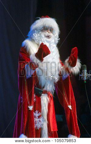 Christmas Regatta