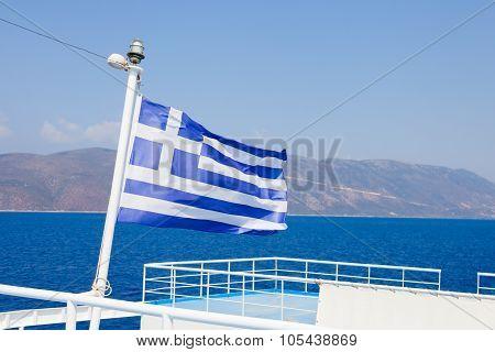 Greek Naval Transportation
